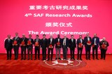 SAF Award